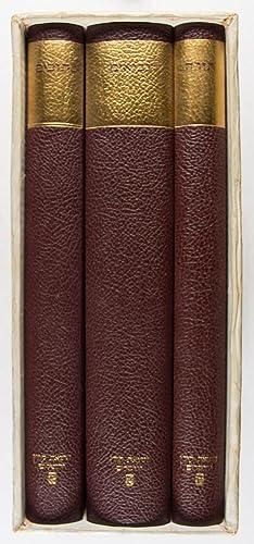 Torah, Nevi im, Ketuvim] The Koren Tanakh: A Three Volume Hebrew Bible (Hebrew Edition): ...
