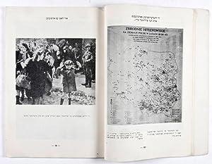 Mir vorenen: dos Hitleristishe farbrekhn tor nisht fargesn vern [Yiddish]: Hindes, I; David Sfard
