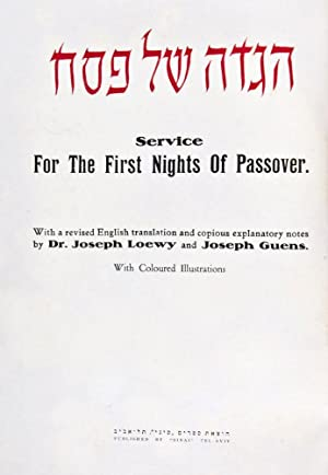 Haggadah Shel Pesach [Yaari no. 2368, Yerushalmi no. 4114] Service for the First Nights of Passover...