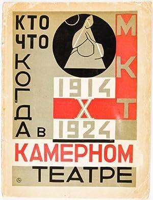 Kto, Chto, Kogda v Moskovsko Teatre 1914-1924: Tairov, Alexander (Tairoff)