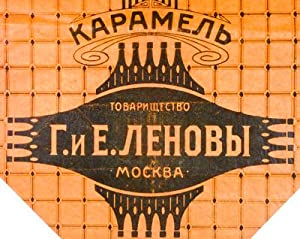 Russian Sweet-Shop Sales Bag.: n/a.