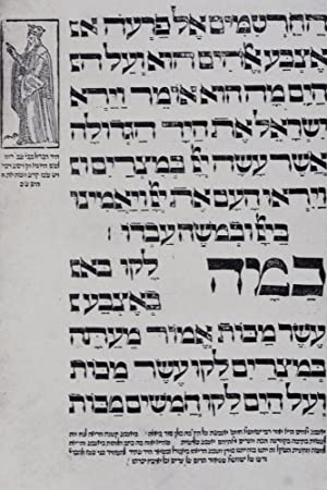The Earliest Illustrated Haggadah. Printed by Gershom Cohen at Prague: Goldschmidt, Lazarus; ...