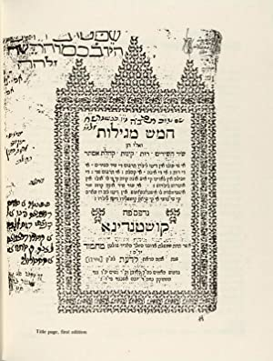 The Ladino Five Scrolls [Abraham Asa's Versions: Lazar, Moshe (Editor)