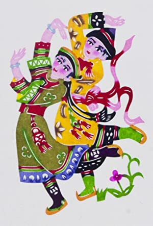 Chinese Folk Master's Paper-Cut: n/a