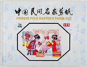 Chinese Folk Master's Paper-Cut: n/a