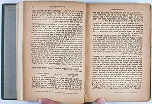 Jahres-Bericht des jüdisch-theologischen Seminars Fränckel'scher Stiftung and other works: ...