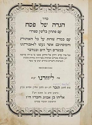 Seder Haggadah shel Pessakh 'im Pitron be-Lashon Sepharadi [Ladino] 'im kama Tsurot: n/a