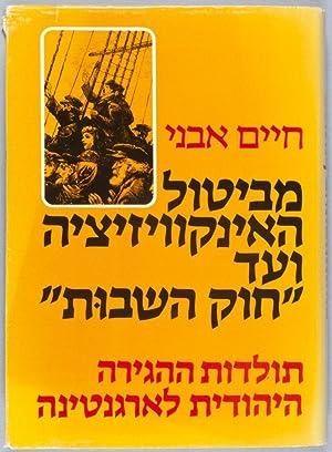 The History of Jewish Immigration to Argentina 1810-1950: Avni, Haim