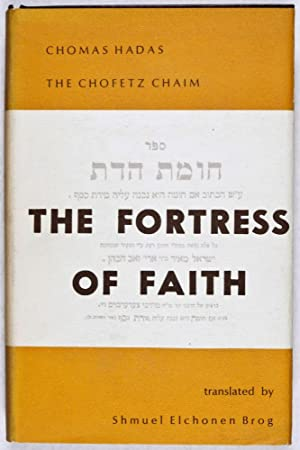 The Fortress of Faith: An Analysis of the Jews Responsibility to Arouse Himself and Others to Study...