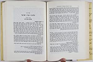 Eretz-Israel in the Responsa Literature: Material pertaining to the Land of Israel - Halacha, ...