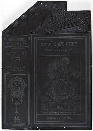 Onkel Tom's Kebin oder di Shvartse Shklaven in Amerike (Yiddish Edition of Uncle Tom's ...