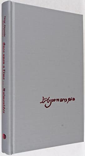 Once Upon a Time. Maimonides. Traditional Hebrew Tales. An Anthology. Translated from Spanish and ...