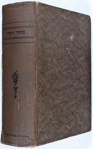 Machsor Vitry nach der Handschrift im British Museum (Cod. Add. No. 27200): Hurwitz, S. (Simon); H....
