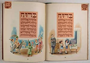 Baruch Atah B'fi Hataf: Lipman, Zev