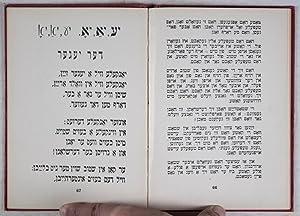 Yiddish far Onfanger: Gamberg, Judah (illust.)