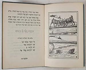 Sha'ar Ha-Torah: Scharfstein, Zevi