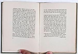 A Tile Bet Frank Rishme Ofebakh: Shazar, Zalman