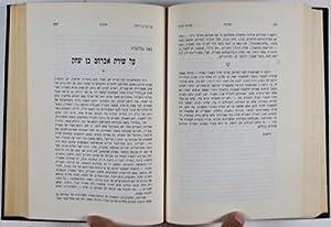 Metsudah (Vol.VII): Rawidowicz, Simon (ed.)
