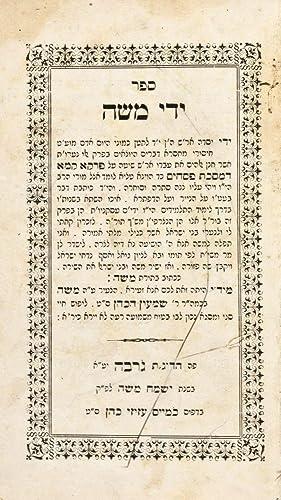 Sefer Yede Moshe: Moshe ben Shimon Hakohen