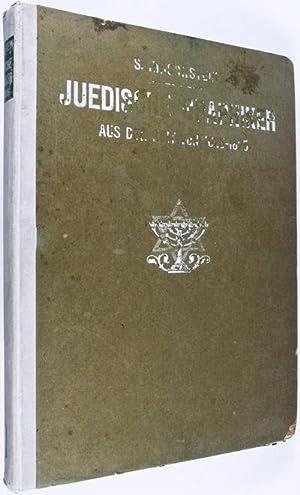 Judische Graphiker aus der Zeit von 1625-1825: Kirschstein, S.