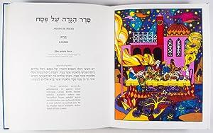 Agada De Pesah / Hagada of Passover: Katz, Shlomo (illus.)