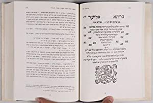 The Book of Sivan: A Collection of Studies and Essays in Memory of the Late Jerusalem Publisher ...