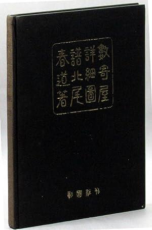 Cha-No-Yuin Detailed Illustrations: Kitao, Harumichi