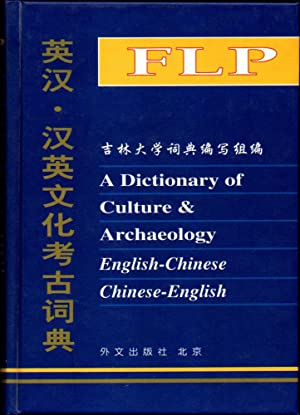 Dictionary of Cutlture and Archaelogy: English-Chinese-Chinese-English