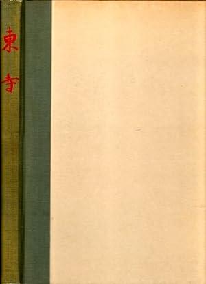 Toji and Its Cultural Treasures: Asahi Shimbun-Sha