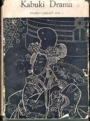 Kabuki Drama [Tourist Library 7]: Miyake, Shutaro