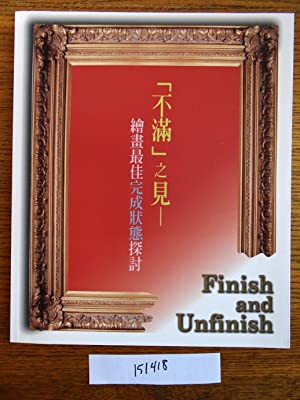 "Finish and Unfinish = ""Bu man "": Shaih, Lifa"
