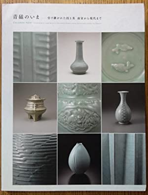 Celadon Now: Techniques and Beauty Handed Down: Karasawa, Masahiro