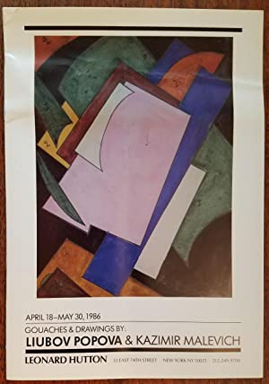 Gouaches and Drawings by Liubov Popova &: Bodine, Sarah