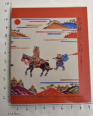 Text]tiles by Serizawa Keisuke from the Kaneko: Masahiro, Karasawa et