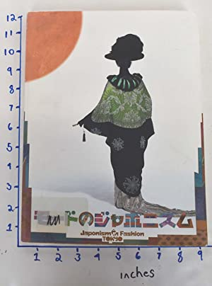 M do no Japonisumu = Japonism in: Kanai, Jun I.