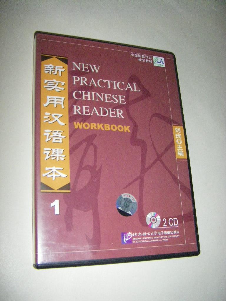 Workbooks new practical chinese reader 2 workbook : 9787887031969 - New Practical Chinese Reader vol.1 - Textbook (DVD ...