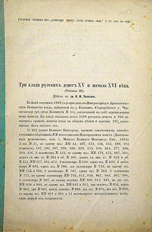 XV ? ?????? XVI ????. / TRI: Tolstoï, Graf I.I.