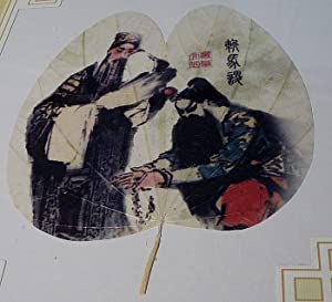 Beijing Opera: Vein Paintings and Stamps: Unlisted