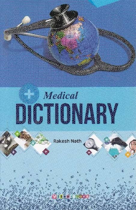 new medical dictionary zvab. Black Bedroom Furniture Sets. Home Design Ideas