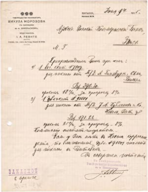 "Letter on a Form ""Partnership manufactures Vikulov Morozov sons in m. Nicholas'. 1915, ..."