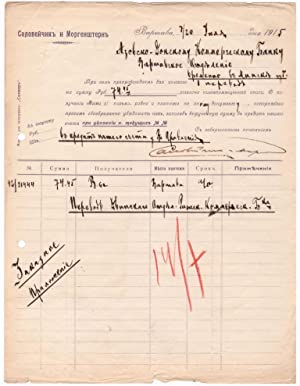 """Letter on the cash form """"Saloveychik and Morgenshtern"""". 1915, Warsaw [papers]: Editor"""