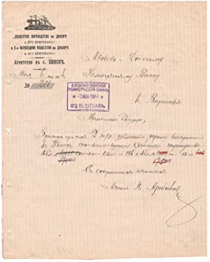 """The letter on the letterhead of """"Shipping Company on the Dnieper River and its tributaries&..."""