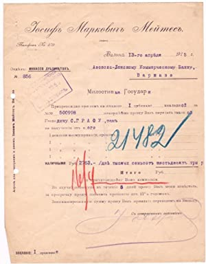 "Letter on a Form ""Iosif Markovich Meytes"". 1915, Wilno [papers]: Editor"