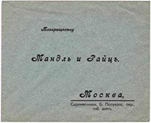 "Envelope ""Partnership Mandl and Rayts"". , Moscow [papers]: Editor"
