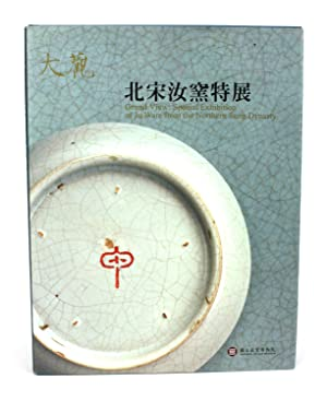 Grand View: Special Exhibition of Ju Ware from the Northern Sung Dynasty: Donald Brix?