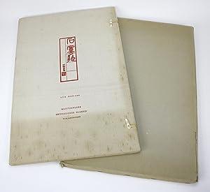 Meisterwerke Chinesischer Malerei, 12 bis 18 Jahrhundert (Masterworks of Chinese Painting, 12th to ...