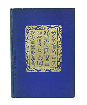 Illustrated Catalogue of Chinese Government Exhibits for
