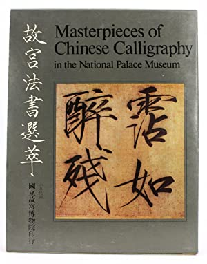Masterpieces of Chinese Calligraphy in the National: Guo li gu