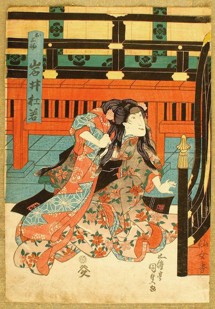 Original_Japanese_Woodblock_Print_by_Gototei_Kunisada_1830s_Edo_Period_Kabuki_onnagata_actor_Iwai_Tojaku_Gototei_Kunisada_Très_bon