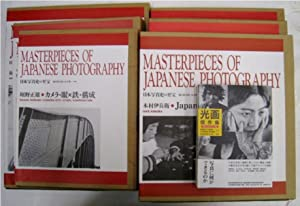 Masterpieces of Japanese Photography (Complete 7 Volume: Nakaji Yasui, Kiyoshi